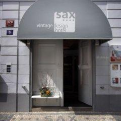 Отель Vintage Design Hotel Sax Чехия, Прага - отзывы, цены и фото номеров - забронировать отель Vintage Design Hotel Sax онлайн фото 2
