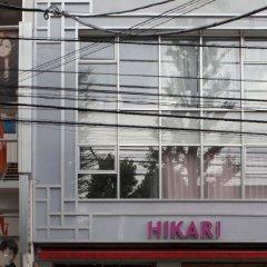 Отель Hikari House Токио гостиничный бар