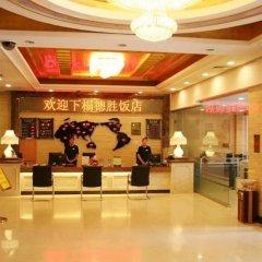 Отель Desheng Hotel Beijing Китай, Пекин - отзывы, цены и фото номеров - забронировать отель Desheng Hotel Beijing онлайн интерьер отеля фото 3