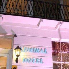 Отель Admiral Hotel at Park Avenue Великобритания, Лондон - отзывы, цены и фото номеров - забронировать отель Admiral Hotel at Park Avenue онлайн детские мероприятия