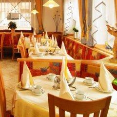 Hotel Pension Sonnegg Горнолыжный курорт Ортлер питание