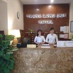 Отель Hoang Long Son 3 спа