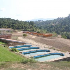 Douro Cister Hotel Resort Rural & Spa Байао приотельная территория