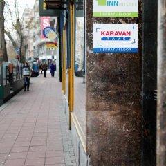 Отель Karavan Inn парковка