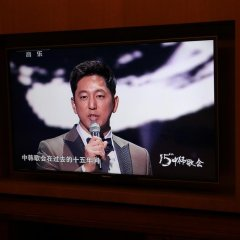 Jitai Boutique Hotel Tianjin Jinkun Тяньцзинь развлечения