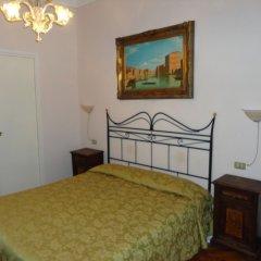 Отель Residenza Grisostomo Италия, Венеция - 2 отзыва об отеле, цены и фото номеров - забронировать отель Residenza Grisostomo онлайн комната для гостей фото 2