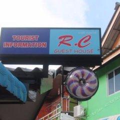 Отель RC Guest House Таиланд, Краби - отзывы, цены и фото номеров - забронировать отель RC Guest House онлайн спортивное сооружение