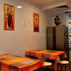 Гостиница Хостел Обнинск в Обнинске отзывы, цены и фото номеров - забронировать гостиницу Хостел Обнинск онлайн питание