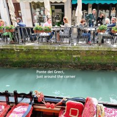 Отель Sasmi Италия, Венеция - отзывы, цены и фото номеров - забронировать отель Sasmi онлайн приотельная территория фото 2