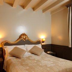 Отель Ca' Zusto Venezia Италия, Венеция - отзывы, цены и фото номеров - забронировать отель Ca' Zusto Venezia онлайн комната для гостей фото 3