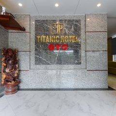 OYO 230 Titanic Hotel Ханой детские мероприятия