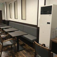 Отель Famitic Nikko Никко питание фото 2