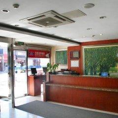 Отель Hanting Hotel Китай, Пекин - отзывы, цены и фото номеров - забронировать отель Hanting Hotel онлайн интерьер отеля фото 2