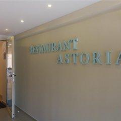 Отель Astoria Hotel - Все включено Болгария, Солнечный берег - отзывы, цены и фото номеров - забронировать отель Astoria Hotel - Все включено онлайн фитнесс-зал