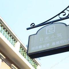 Отель Xiamen Sunshine House Китай, Сямынь - отзывы, цены и фото номеров - забронировать отель Xiamen Sunshine House онлайн парковка