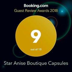 Отель Star Anise Boutique Capsule Шри-Ланка, Коломбо - отзывы, цены и фото номеров - забронировать отель Star Anise Boutique Capsule онлайн с домашними животными