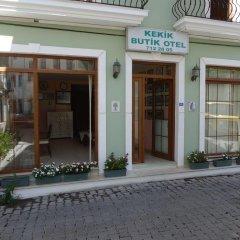 Отель Kekik Butik Otel Чешме фото 11