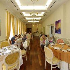 Отель Arbiana Heritage питание