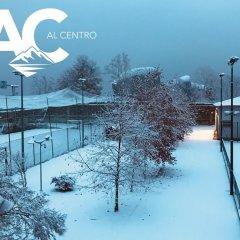 Отель Al Centro Италия, Вербания - отзывы, цены и фото номеров - забронировать отель Al Centro онлайн бассейн