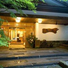 Отель Okunoyu Минамиогуни фото 16