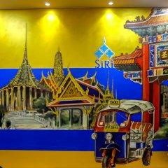 Отель The Warehouse Бангкок детские мероприятия