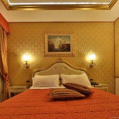 Hotel Olimpia Venice, BW signature collection детские мероприятия