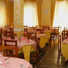 Отель Giannella Римини помещение для мероприятий
