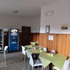 Отель Domus Getsemani питание