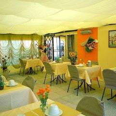 Отель il cardino Италия, Сан-Джиминьяно - отзывы, цены и фото номеров - забронировать отель il cardino онлайн питание фото 3