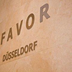 Hotel Favor Дюссельдорф сауна