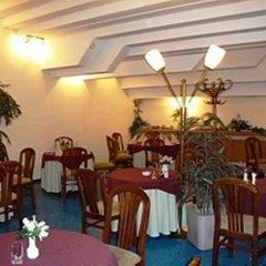 Отель Grand Hotel Millennium Sofia Болгария, София - отзывы, цены и фото номеров - забронировать отель Grand Hotel Millennium Sofia онлайн питание фото 2