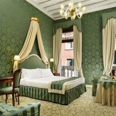 Отель Maison Venezia - UNA Esperienze фото 5