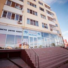 Hostel Lastochka