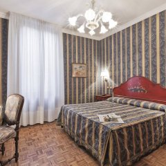 Отель Palazzo Cendon Piano Antico комната для гостей фото 5