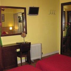 Отель Residencial Faria Guimarães удобства в номере