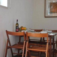 Отель Quinta do Moinho da Páscoa в номере