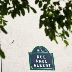 Hotel Montmartre Mon Amour фото 3
