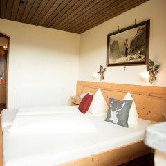 Отель Landhaus Ager комната для гостей фото 4