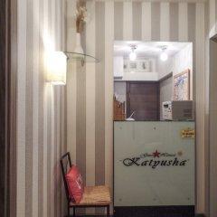 Мини-Отель Катюша Санкт-Петербург удобства в номере