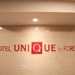 Отель Unique by Foret Южная Корея, Сеул - отзывы, цены и фото номеров - забронировать отель Unique by Foret онлайн парковка