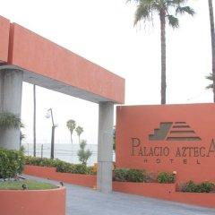 Hotel Palacio Azteca детские мероприятия