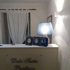 Отель Delsi Suites Pantheon Италия, Рим - отзывы, цены и фото номеров - забронировать отель Delsi Suites Pantheon онлайн удобства в номере
