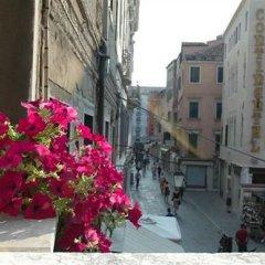 Отель Nazionale Hotel Италия, Венеция - 3 отзыва об отеле, цены и фото номеров - забронировать отель Nazionale Hotel онлайн фото 2