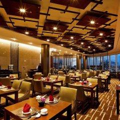 Отель The MVL Goyang питание фото 3