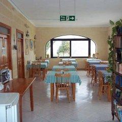 Отель San Antonio Guesthouse Мальта, Мунксар - отзывы, цены и фото номеров - забронировать отель San Antonio Guesthouse онлайн развлечения