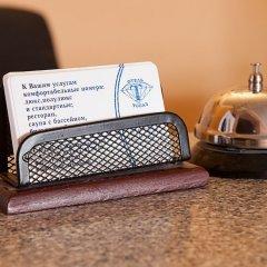 Гостиница Topaz Казахстан, Нур-Султан - отзывы, цены и фото номеров - забронировать гостиницу Topaz онлайн удобства в номере