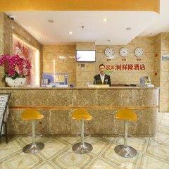 Отель Runxianglong Boutique Hotel Китай, Сямынь - отзывы, цены и фото номеров - забронировать отель Runxianglong Boutique Hotel онлайн интерьер отеля фото 3