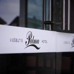Отель Palma Литва, Мажейкяй - отзывы, цены и фото номеров - забронировать отель Palma онлайн городской автобус