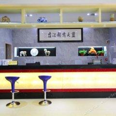 Lantian Business Hotel гостиничный бар