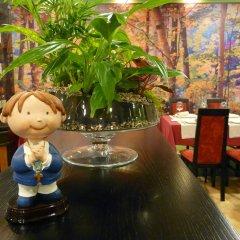 Hotel Tío Manolo de Noia гостиничный бар